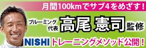 banner_100km01.jpg