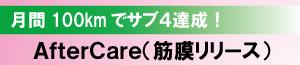 banner_100kmcr.jpg
