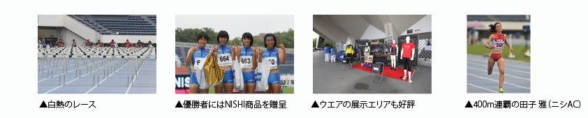 nishiriku_2015ver.jpg