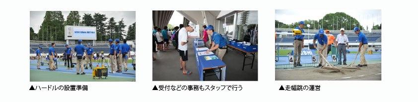 nishiriku_staff.jpg