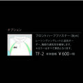 ≪オーダー昇華プリント≫ゲームウェア_Thumbnail6