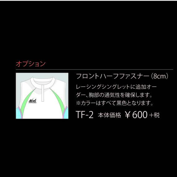 ≪オーダー昇華プリント≫ゲームウェア_6