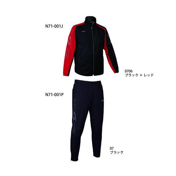 スーパーライトトレーニングスーツ_3