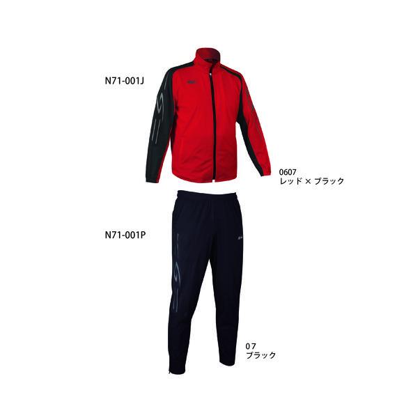 スーパーライトトレーニングスーツ_4