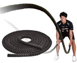 スイングロープ