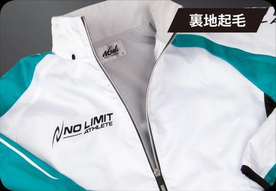 3Dマルチブレーカージャケット/パンツ:アシンメトリーデザイン_4