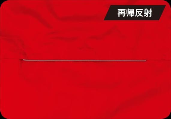 3Dマルチブレーカージャケット/パンツ:アシンメトリーデザイン_5