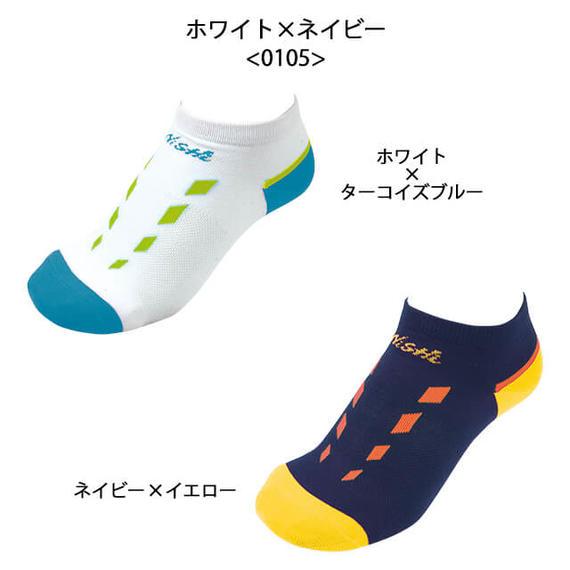 グリップライダー レーシングソックス Jr. (二足組)