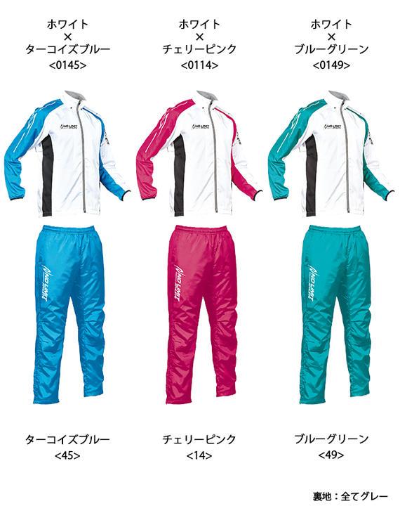 3Dマルチブレーカージャケット/パンツ:アシンメトリーデザイン