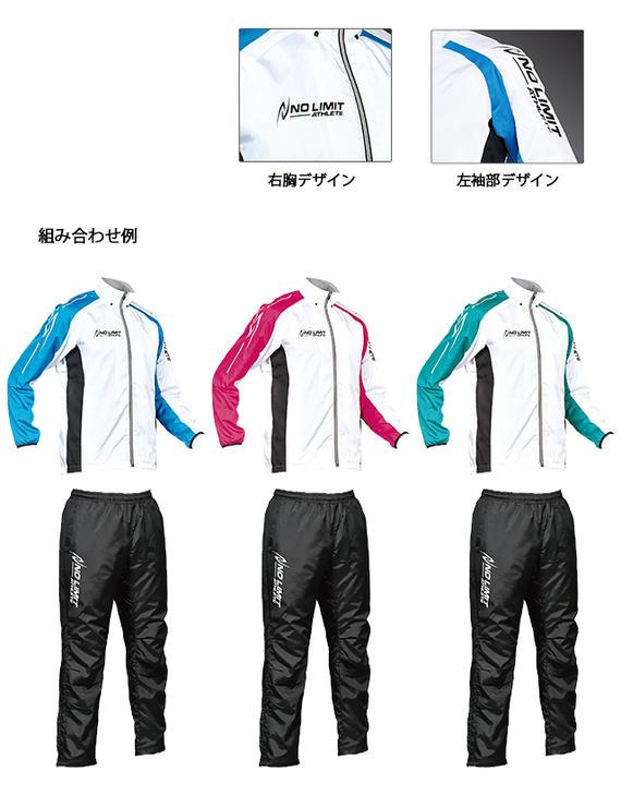 3Dマルチブレーカージャケット/パンツ:アシンメトリーデザイン_2