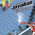 ジャベボール(JaveBall)_Thumbnail5