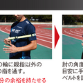 腕振りマスターⅡ_Thumbnail6