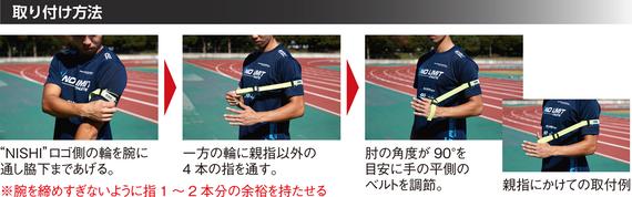 腕振りマスターⅡ_6