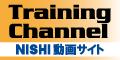 トレーニング動画サイト